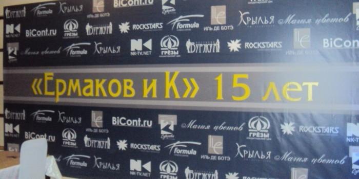 И это всё о них, любимых газета «Кузнецкий рабочий» 15.12.2012