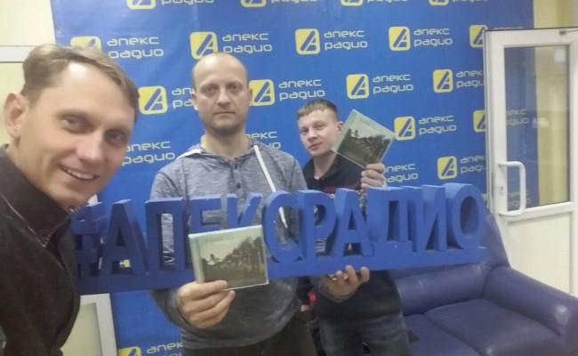 Сергей Ермаков побывал в гостях у Апекс-радио