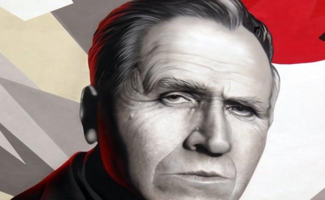 Открытие десятиметрового портрета Ивану Бардину
