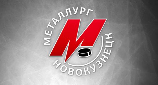 Новая версия Гимна ХК Металлург
