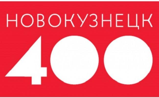 Сергей Ермаков: «Я писал гимн к 400-летию нашего города с надеждой»