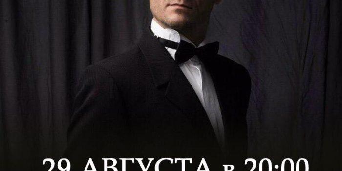 Сергей Ермаков выступит в Craft Pub Zoltan