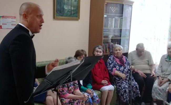 Благотворительный концерт в пансионате «Здоровье»