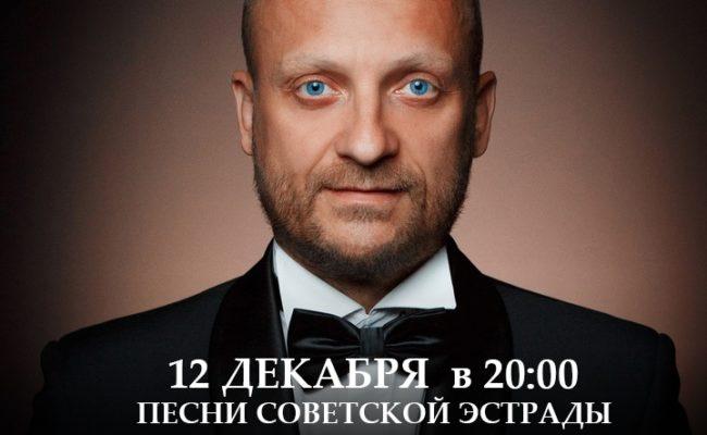 Ермаков Сергей выступит в Zoltan
