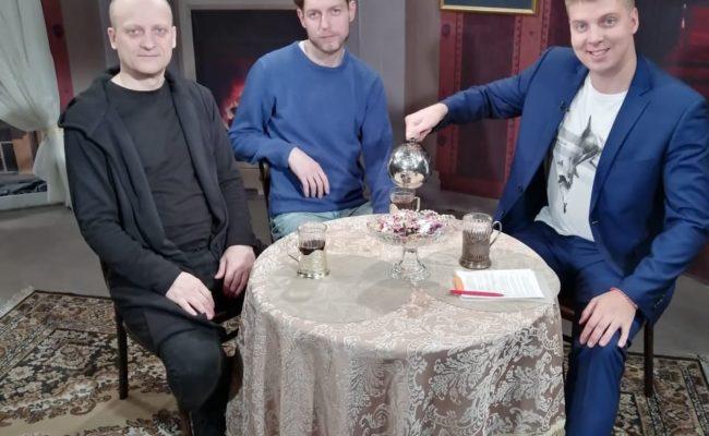 Сергей Ермаков и Никита Пивоваров в программе «Квартира №50», телеканал ТВН. 27.03.2020.