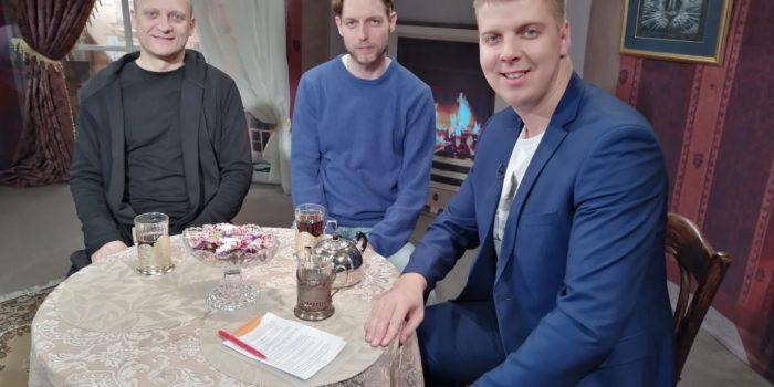 Сергей Ермаков и Никита Пивоваров в эфире телеканала ТВН