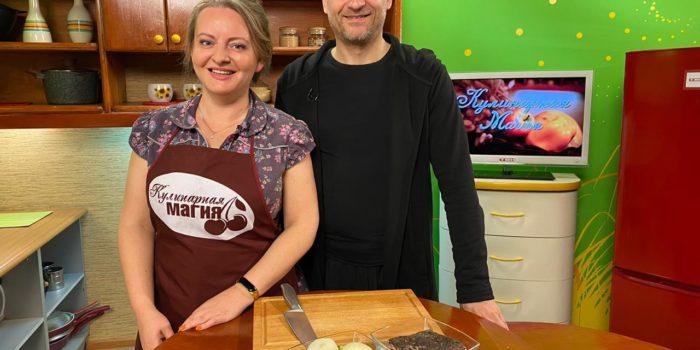 Сергей Ермаков в программе «Кулинарная магия» на телеканале ТВН. 06.05.20202